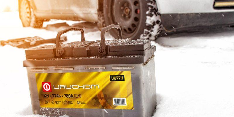 Akumulatory Uruchom Gold